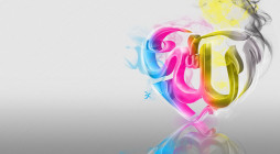3D-Allah-Calligraphy