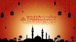 Ramadan Wallpaper 4